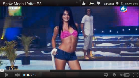 Show Mode L'effet Pi Miss Runion 2012